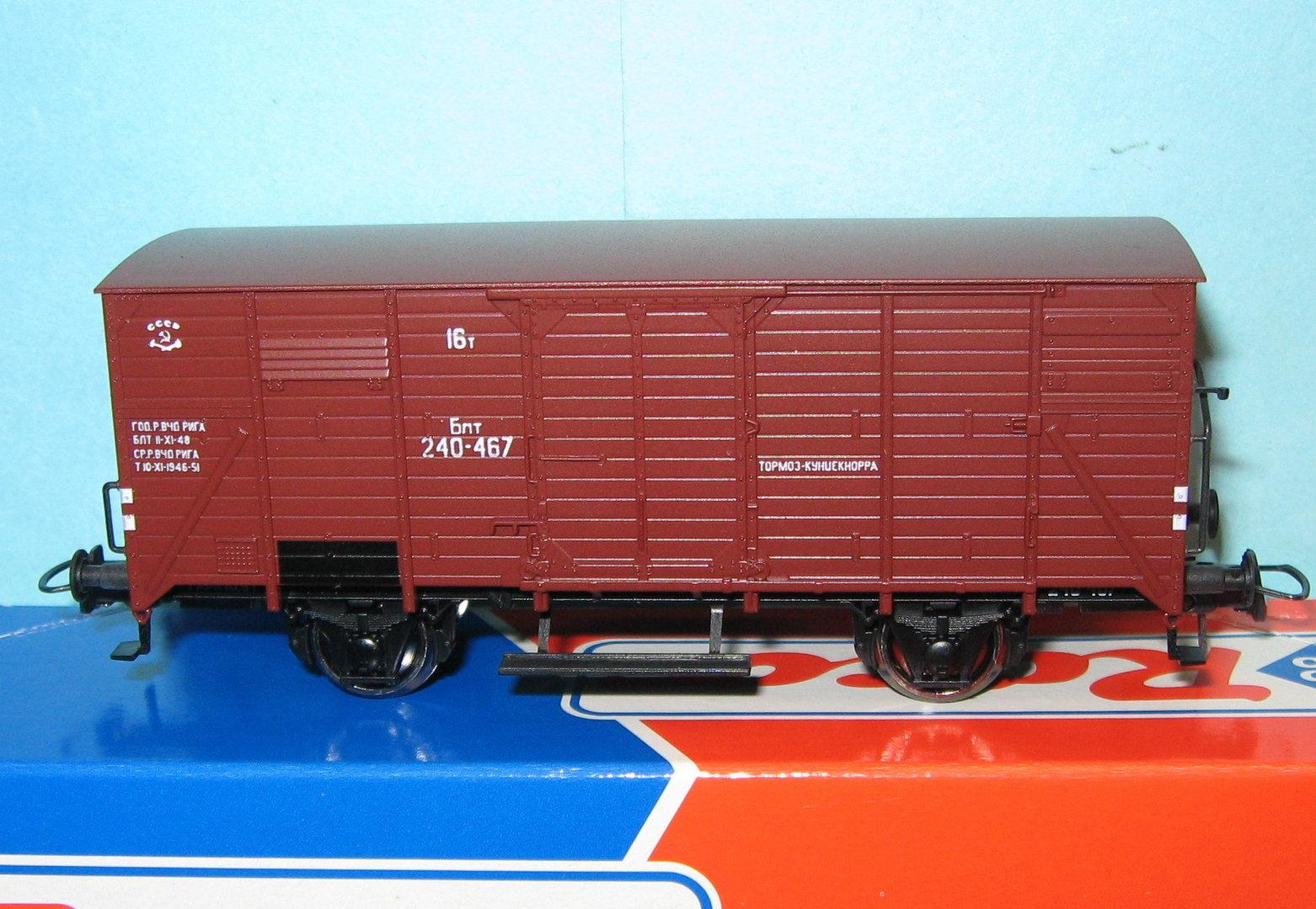 http://www.nordbahn.net/WebRoot/Store6/Shops/62195033/53BF/07E5/A29C/20E0/CE14/C0A8/2ABA/A034/Roco_47281_SZD_gedeckter_Gueterwagen_G10_Beutewagen_Ep.2-3_m._KK_i.OVP.jpg